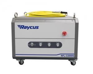 raycus2000W